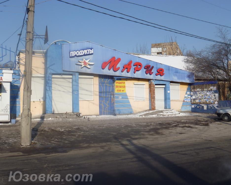 Продается магазин 250 м. кв Куйбышевский район, Донецк, ДОНЕЦК