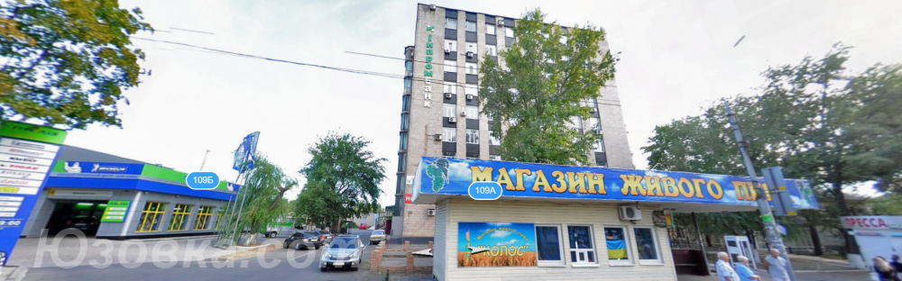 Продается административное здание 6000 м. кв, Донецк, ДОНЕЦК