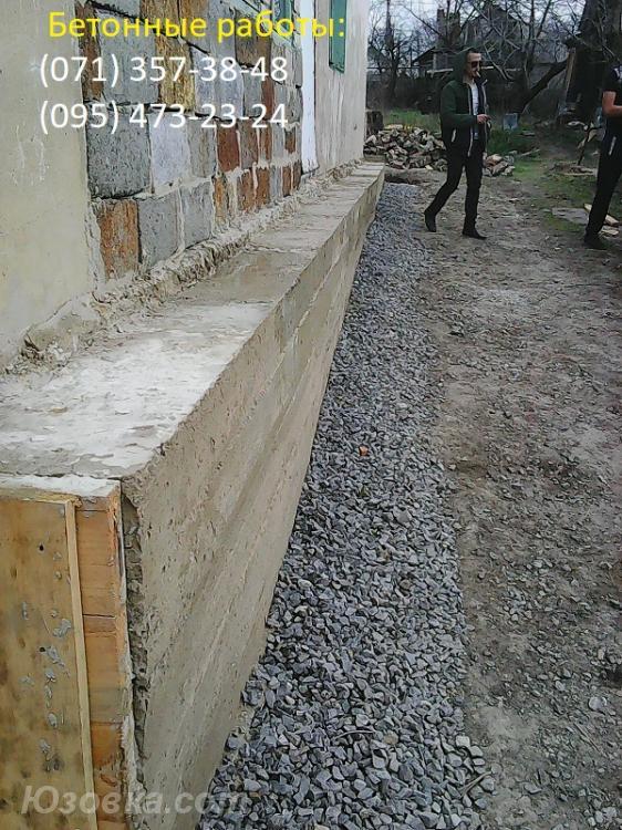 Строительство. Донецк. Фундаменты. Ремонт и усиление . .., ДОНЕЦК